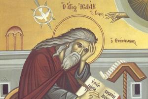 Αποφθέγματα Αββά Ισαάκ του Σύρου -49-