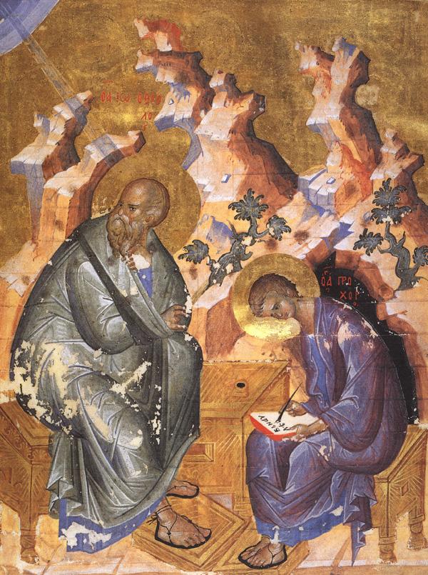 ΚΥΡΙΑΚΗ 28 ΙΟΥΛΙΟΥ. ΗΧΟΣ Δ΄ -  ΕΩΘΙΝΟΝ Ε΄