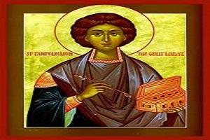 Στον Αγιο Μεγαλομάρτυρα και Ιαματικό Παντελεήμωνα