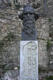 ΔΙΟΝΥΣΙΟΣ Β΄ Ο ΦΙΛΟΣΟΦΟΣ*