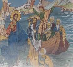 9η ΚΥΡΙΑΚΗ ΜΑΤΘΑΙΟΥ  (Ματθ. 14:22-34)