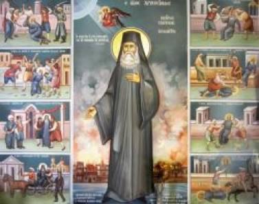 ΕΙΔΑ ΤΟ ΜΑΡΤΥΡΙΟ ΤΟΥ ΑΓΙΟΥ ΧΡΥΣΟΣΤΟΜΟΥ ΣΜΥΡΝΗΣ