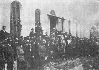 Α' ΑΠΕΛΕΥΘΕΡΩΣΗ ΤΗΣ  ΚΟΜΟΤΗΝΗΣ (14 ΙΟΥΛΙΟΥ 1913)