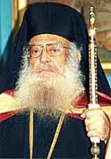 ΑΡΧΙΕΠΙΣΚΟΠΟΣ ΑΘΗΝΩΝ ΣΕΡΑΦΕΙΜ Ο Α΄ (1974-1998)