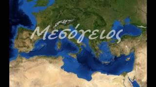 ΕΤΑΙΡΕΙΑ ΜΕΣΟΓΕΙΑΚΟΥ ΠΟΛΙΤΙΣΜΟΥ - MEDITERRANEAN CULTURE SOCIETY