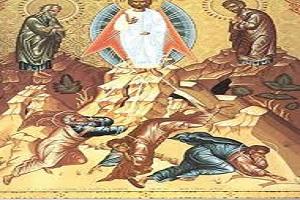 Στη Μεταμόρφωση του Κυρίου
