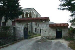 Ιερά Μονή Παναγίας Βελλά - Καλπάκι Ιωαννίνων
