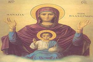 Ιερά Μονή Παναγίας Βλαχέρνας - Άρτα