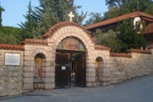 Ιερά Μονή Παναγίας Μακρυρράχης - ΚΑΤΕΡΙΝΗ