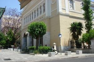 Ιερός Ναός Αγίας Ειρήνης - Αθήνα