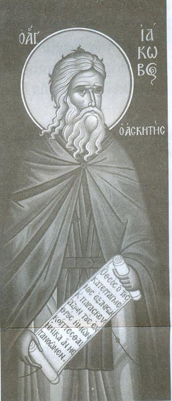 ΙΑΚΩΒΟΣ Ο ΑΣΚΗΤΗΣ, Ο ΔΟΛΟΦΟΝΟΣ ΚΑΙ ΒΙΑΣΤΗΣ ΑΓΙΟΣ