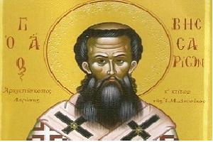 Άγιος Βησσαρίων B' Μητροπολίτης Λάρισας