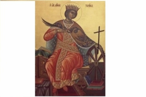 Βίος  Mεγαλομάρτυρος  Αγίας  Αικατερίνης