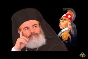 Μακαριστός Αρχιεπίσκοπος Χριστόδουλος -