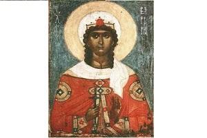 Η Αγ. Βαρβάρα και η Βυζαντινή-Ρωμαική-Θρακιώτικη Σύνταγη «ΒΑΡΒΑΡΑ»