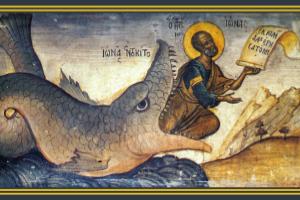 Λόγος στόν προφήτη Ἰωνᾶ καί γιά τή μετάνοια τῶν Νινευϊτῶν