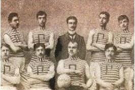 """Ποδοσφαιρική ομάδα """"Πόντος"""": Απαγχονίστηκαν, για να τιμήσουν τη φανέλα τους"""