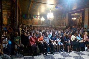 Δελτίο Τύπου από την Εκδήλωση για τον Άγιο Παίσιο στον Ι.Ν. Αγίου Ελευθερίου Αχαρνών