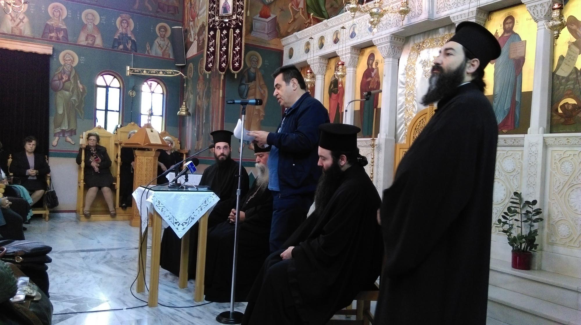 Δελτίο Τύπου για την Εκδήλωση Τιμής στον Γέροντα Φιλόθεο Ζερβάκο στα Σπάτα στις 31-10-16