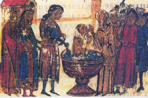 Βάπτιση Καθολικής