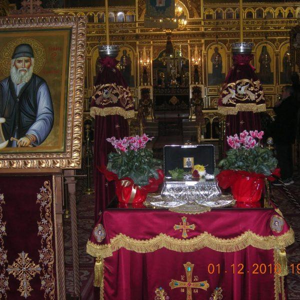 Δελτίο τύπου της εκδήλωσης για τον Άγιο Παΐσιο στη Λάρισα στις 1-12