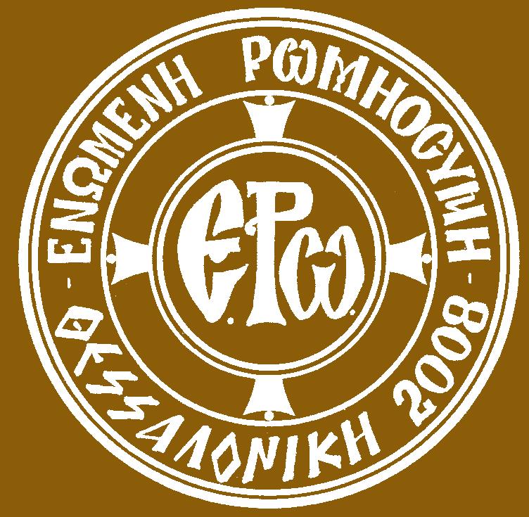 logoEnromiosini
