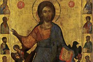 Ἡ ἑλληνική γλώσσα ὡς μέσον γιά τή διάδοση τῆς χριστιανικῆς διδασκαλίας