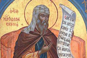 Ο Άγιος Ιωάννης ο Δαμασκηνός - Ὁ θεμελιωτής τῆς Ἐκκλησιαστικῆς Μουσικῆς
