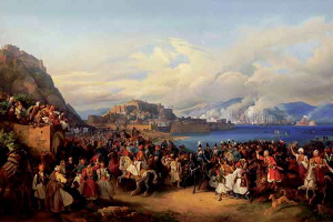 Η διακυβέρνηση της Ελλάδος από τη βα(ρ)υαρική αντιβασιλεία (1832-1835)