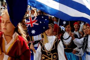 «Η Ελληνική γλώσσα ως πνευματική κληρονομιά στον σύγχρονο κόσμο»