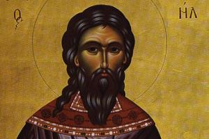 Ο Άγιος Ραφαήλ και το «ενωτικό» συλλείτουργο στην Αγία Σοφία