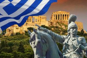 ΑΝΟΙΚΤΗ ΕΠΙΣΤΟΛΗ ΠΡΟΣ:  Πρόεδρο της Ελληνικής Δημοκρατίας και Πρόεδρο της Ελληνικής Κυβερνήσεως