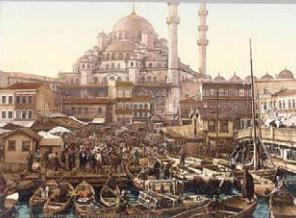 Ελληνικός κόσμος και Ρωμηοσύνη. Μνήμη και συνέχεια