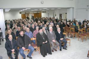 Εκδήλωση – ομιλία με θέμα τον Γέροντα Ιάκωβο Τσαλίκη πραγματοποιήθηκε στη Λάρισα στις 21-2-2017