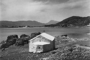 Η ελληνική ταυτότητα και επιστήμη της λαογραφίας
