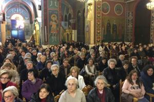 Δελτίο τύπου  γιά τήν ἐκδήλωση πρός τιμήν τοῦ Ἁγίου Πορφυρίου  στή Λάρισα, 16-3-2017