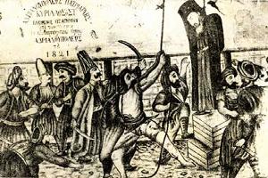 Τὸ Βυζάντιο μετὰ τὴν ἅλωση. Ἡ Ἐκκλησία ὡς ἐπιβίωση τοῦ Βυζαντίου