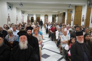 Από την εκδήλωση με θέμα «Η προσφορά του εκκλησιαστικού λόγου στην ελληνική γλώσσα»