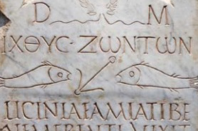 Τό Βυζάντιο ὡς μέγεθος τῆς εὐρωπαϊκῆς ἱστορίας