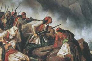Ἡ Μάχη στά Δερβενάκια - 26 Ἰουλίου 1822