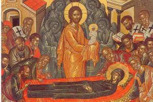 Τῆς Θεοτόκου ἡ κοίμηση - Καλοκαιριοῦ τό Πάσχα