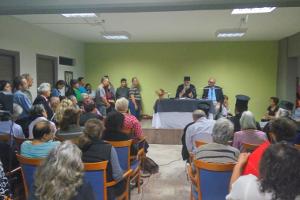 Πραγματοποίηση εκδήλωσης στη Θεσσαλονίκη για τον Άγιο Παΐσιο, 1-10-2017