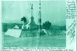 14 Οκτωβρίου 1904 - Αικατερίνη Χατζηγεωργίου: Η δασκάλα του Μακεδονικού Αγώνα που έκαψαν ζωντανή οι Κομιτατζήδες