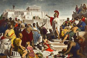 Ἀρχαῖα Ἑλλάδα καί Ἀρχαῖο Ἰσραήλ