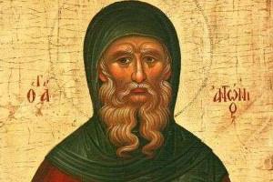 Ο αποκαλυπτικός διάλογος που είχαν ο Μέγας Αντώνιος και ο Δαίμονας