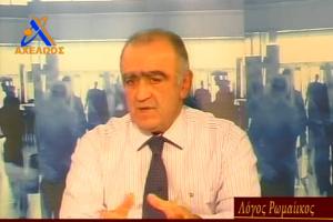 Ὁ ἀλβανικός ἀλυτρωτισμός καί οἱ ἑλληνοαλβανικές σχέσεις