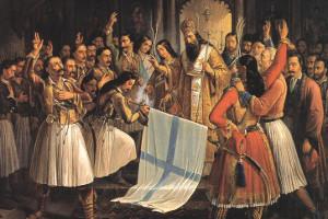 Ο εορτασμός της πεντηκονταετηρίδας του 1821