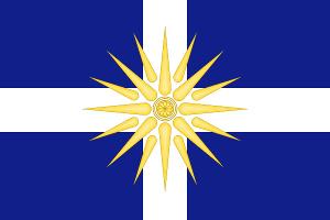 Ὀρθόδοξα Χριστιανικά Σωματεῖα Ἀθηνῶν: Δελτίο τύπου γιά τήν Μακεδονία