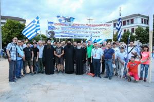 Τά Ἰωάννινα βροντοφώναξαν: H Μακεδονία εἶναι Ἑλληνική (φωτογραφίες)