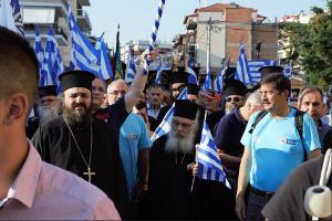 Ἡ Ἑνωμένη Ῥωμηοσύνη στηρίζει τόν ἀγώνα γιά τήν Μακεδονία μας